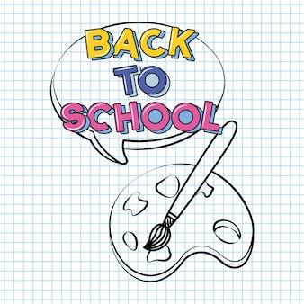Pincel y paleta, doodle de regreso a la escuela dibujado en una hoja de cuadrícula