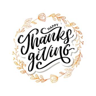 Pincel de texto de caligrafía de letras de acción de gracias feliz