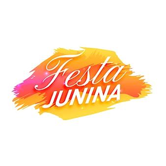 Pinceladas coloridas de festa junina