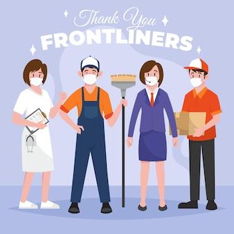 Piso orgánico gracias trabajadores esenciales