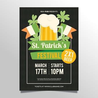 Piso st. plantilla de volante / cartel del día de patrick con cerveza