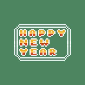Pixel art feliz año nuevo texto brillante