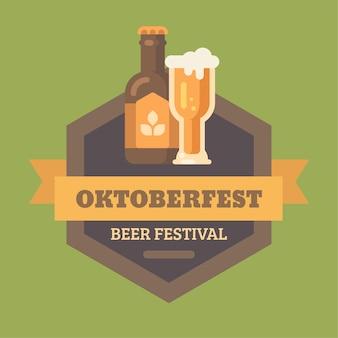 Placa de ilustración plana del festival de la cerveza de oktoberfest