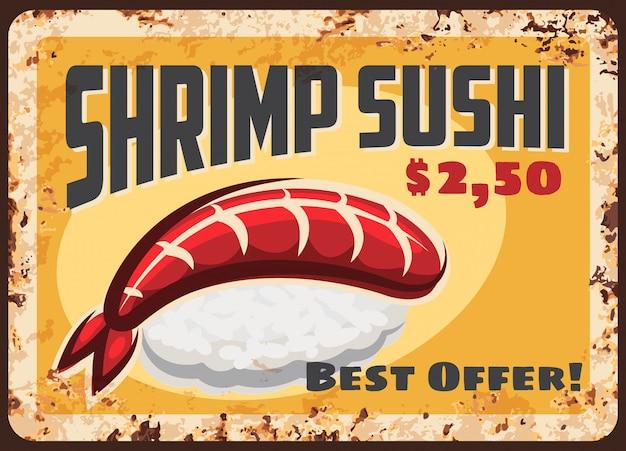 Placa de metal oxidado de sushi de camarón, cartel vintage retro de menú de comida de cocina japonesa. menú de sushi bar japonés, camarones marinos o langostinos con arroz y alga nori