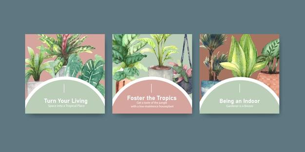 Plantas de verano y plantas de interior anuncian diseño de plantilla para folleto, folleto, acuarela, ilustración