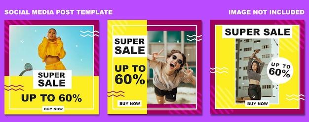 Plantilla amarilla púrpura publicada en redes sociales venta temática