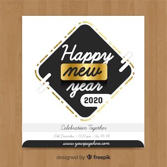 Plantilla de año nuevo de oro y plata