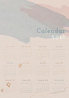 Plantilla anual del calendario 2021 con textura de papel de acuarela
