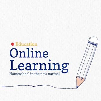 Plantilla de aprendizaje en línea vector tecnología futura