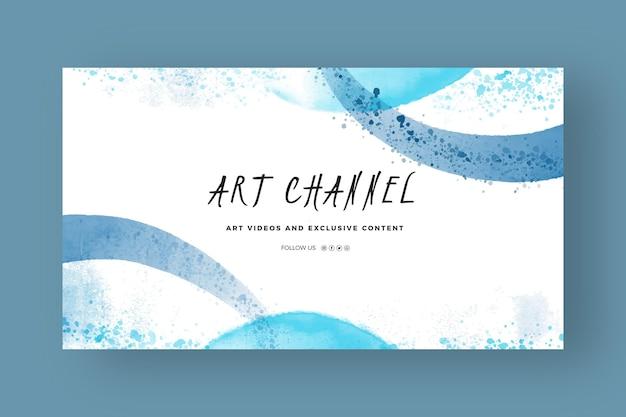 Plantilla de arte de canal de youtube de acuarela abstracta