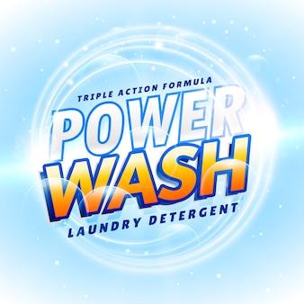 Plantilla azul claro de detergente