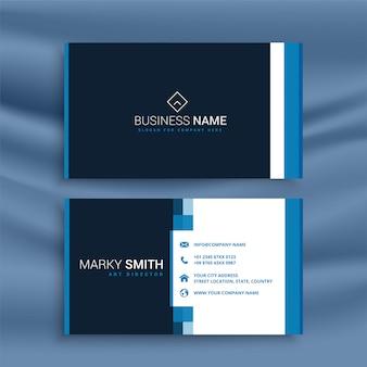 Plantilla azul profesional de la tarjeta de visita