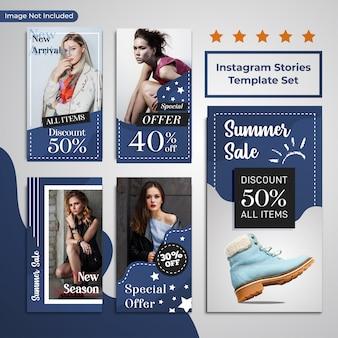 Plantilla azul de la promoción de venta de descuento de moda de medios sociales