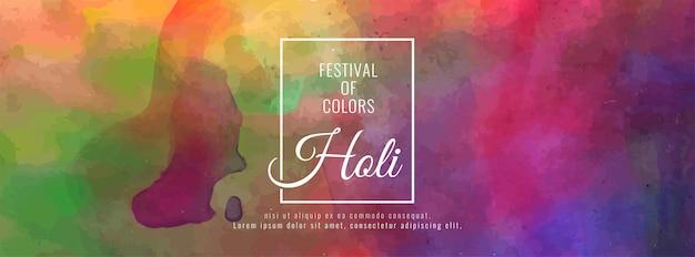Plantilla de banner abstracta celebración feliz holi festival