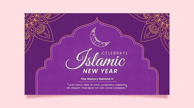Plantilla de banner de año nuevo islámico plano