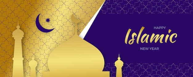 Plantilla de banner de año nuevo islámico