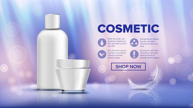 Plantilla de banner de anuncios de botella cosmética
