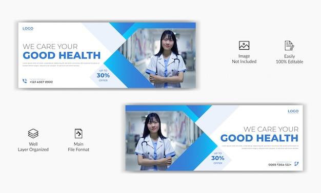 Plantilla de banner de anuncios web de la línea de tiempo de la página de portada de facebook del centro de atención médica del hospital médico