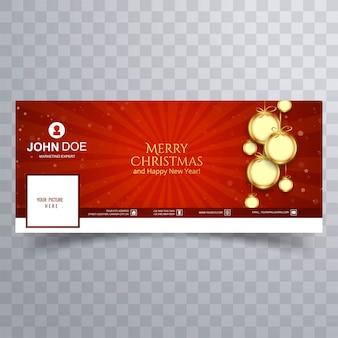 Plantilla de banner de bola de feliz navidad