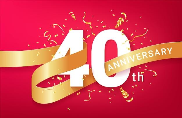 Plantilla de banner de celebración del 40 aniversario. números grandes con confeti dorado de destellos y cinta de brillos.