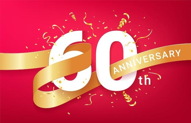 Plantilla de banner de celebración del 60 aniversario. números grandes con confeti dorado de destellos y cinta de brillos.