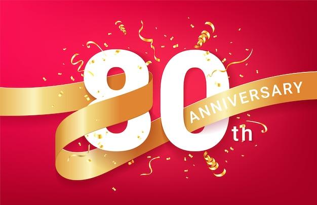 Plantilla de banner de celebración del 80 aniversario. números grandes con confeti dorado de destellos y cinta de brillos.