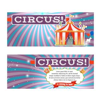 Plantilla de banner de circo vintage