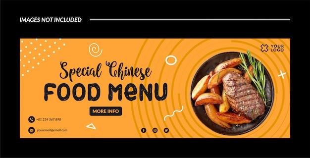 Plantilla de banner de comida china especial o portada de facebook