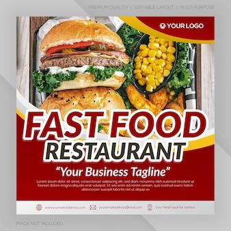 Plantilla de banner de comida rápida