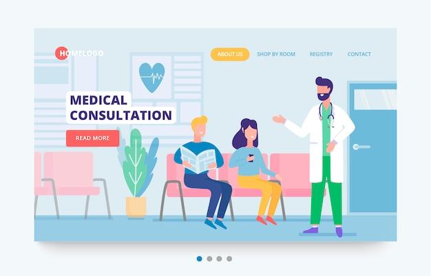 Plantilla de banner de concepto médico. encabezado del sitio de servicios hospitalarios. ilustración de la atención médica con personajes de médico, pacientes en una recepción de hospital. se puede usar para antecedentes clínicos.