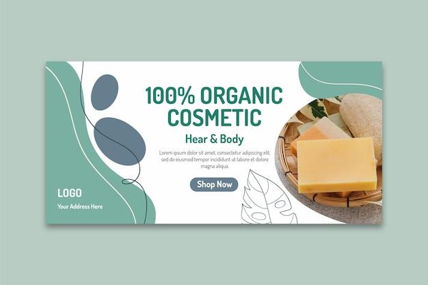 Plantilla de banner cosmético orgánico
