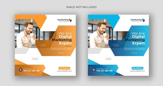Plantilla de banner cuadrado de publicación de redes sociales de marketing digital