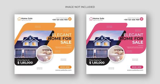 Plantilla de banner cuadrado de publicación de redes sociales de negocios de venta de viviendas