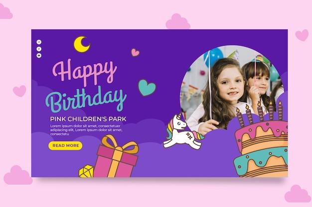 Plantilla de banner de cumpleaños