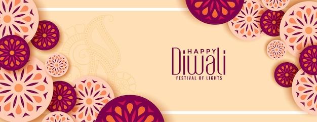 Plantilla de banner de deseos de festival de diwali decorativo