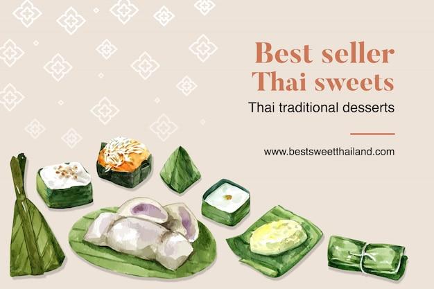 Plantilla de banner dulce tailandés con arroz pegajoso, pudín, acuarela de ilustración de plátano.