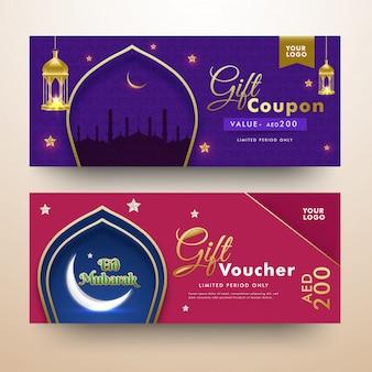 Plantilla de banner eid al-fitr mubarak, venta, descuento y la mejor oferta