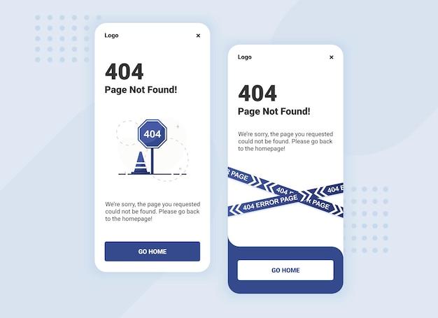 Plantilla de banner de error 404 de página no encontrada para diseño de interfaz de usuario de versión móvil