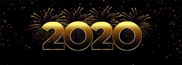 Plantilla de banner de fuegos artificiales de feliz año nuevo 2020