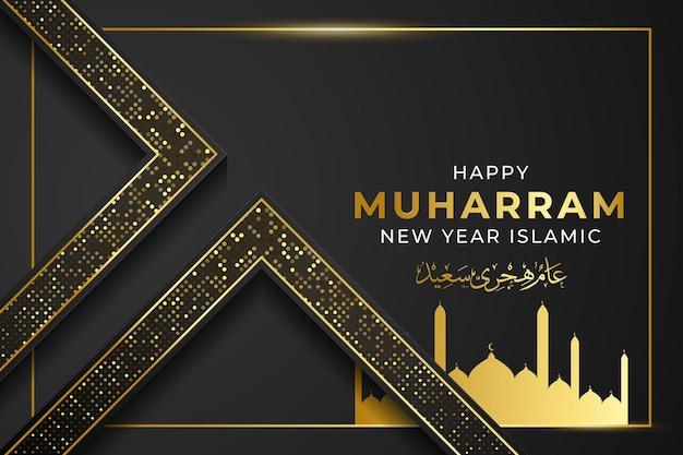Plantilla de banner happy muharram con color dorado y negro