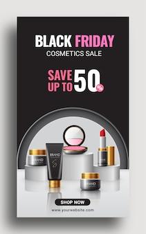 Plantilla de banner de historia de instagram de redes sociales de promoción de venta de cosméticos de viernes negro