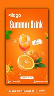 Plantilla de banner de historias de instagram de promoción de menú de bebidas de verano