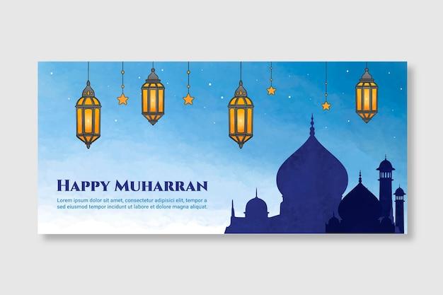 Plantilla de banner horizontal de año nuevo islámico de acuarela pintada a mano