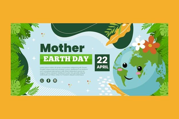 Plantilla de banner horizontal para la celebración del día de la madre tierra