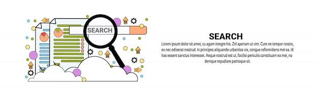 Plantilla de banner horizontal de concepto de tecnología de búsqueda web