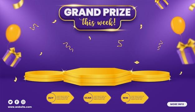 Plantilla de banner horizontal de concurso de gran premio con globos y caja de regalo