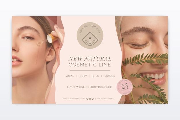 Plantilla de banner horizontal cosmético vector gratuito