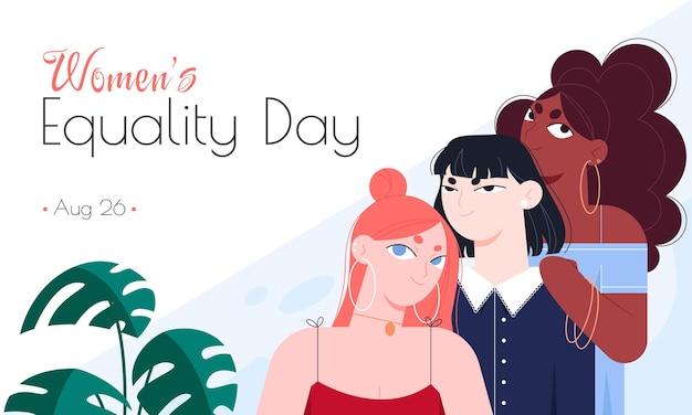 Plantilla de banner horizontal del día de la igualdad de la mujer con tres hermosas damas de diferentes nacionalidades