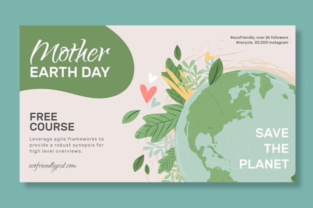 Plantilla de banner horizontal del día de la madre tierra