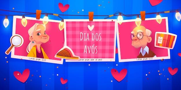 Plantilla de banner horizontal de dibujos animados dia dos avos